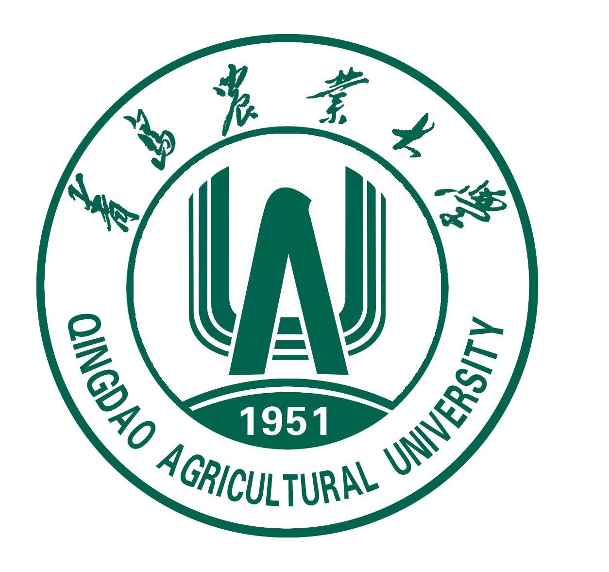 青岛农业大学成教logo