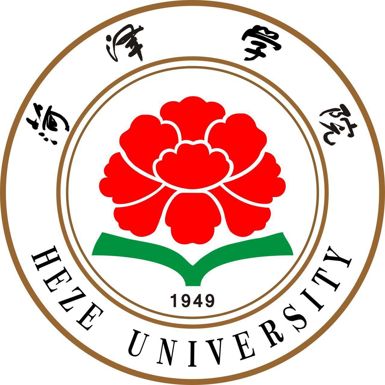 菏泽学院成教logo