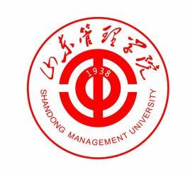 山东管理学院成教logo